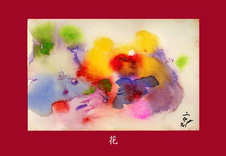 2007/05 花